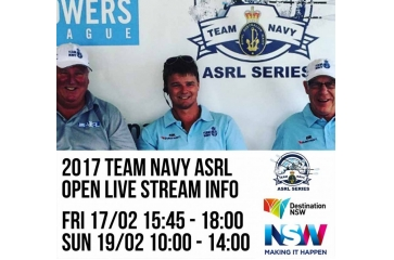 ASRL Open 2017 & Interstates - LIVE VIDEO FEED!